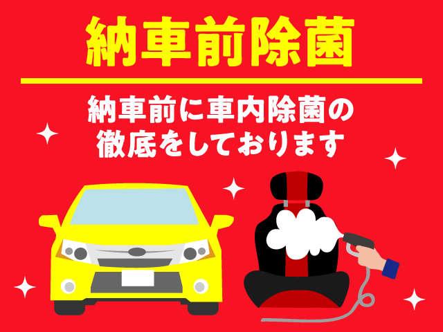 ナカジマ 大宮店紹介画像