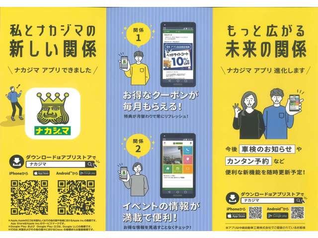 ナカジマ ふじみ野店紹介画像