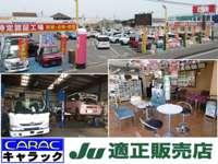 新車市場 カーベルキャラック白井店/JU中販連認定適正販売店 メイン画像
