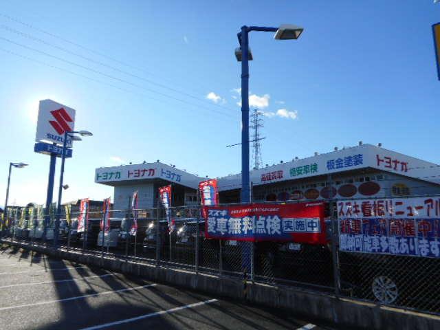 [群馬県](株)トヨナガ 小八木店