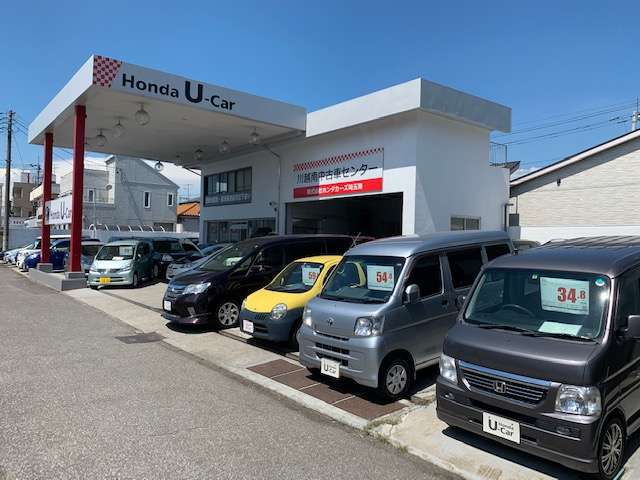 [埼玉県]Honda Cars埼玉南 バリューサイト