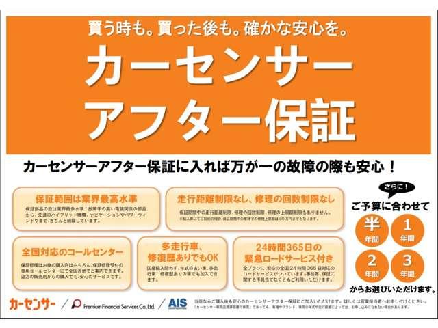 神奈川オート(株)紹介画像