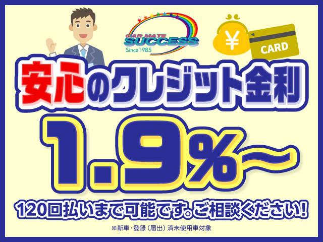 CARMATE SUCCESS(カーメイト サクセス) 川口本店紹介画像