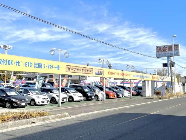 [埼玉県]CARMATE SUCCESS(カーメイト サクセス) 川口本店