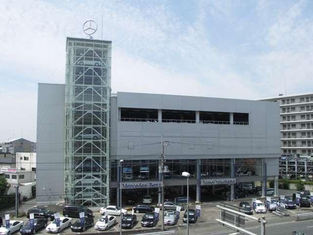 [東京都]メルセデス・ベンツ東名横浜 サーティファイドカーセンター