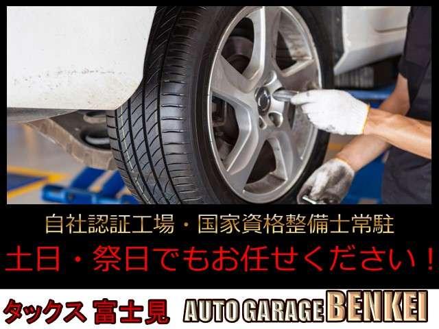タックス 富士見紹介画像