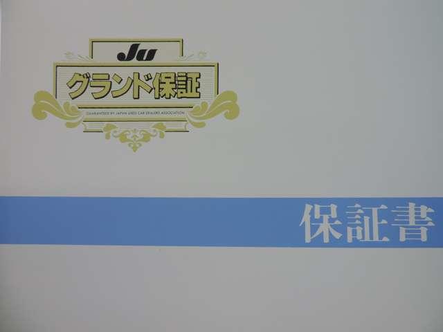 CAR HISTORY (カーヒストリー)紹介画像
