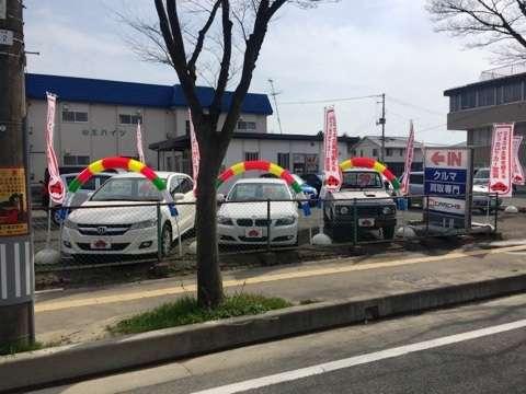 カーチス秋田 の店舗画像