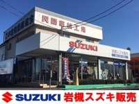 小宮自動車商会 メイン画像