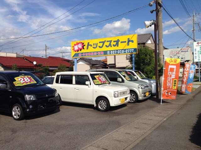 (有)トップスオート 倉賀野店の店舗画像