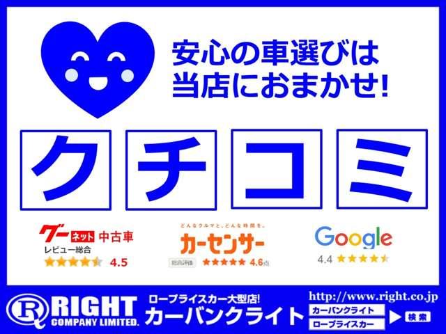 さあ、入り口です!この中にはお気に入りのお車がたくさんっ!多数の在庫から見つけて下さいっ!お気に入りの一台をっ!