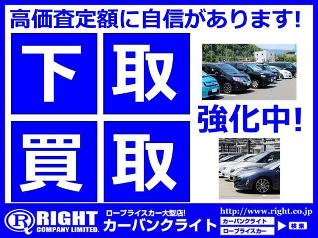 遂に!■Android ! // iPhone ! ■への高画質配信スタート!■ロープライスカー、インターネット成約、全国トップクラス!は凄い