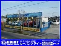 ■日本最大級ロープライスカー専門店■総額10万円台から乗り出せます!全車総額表示