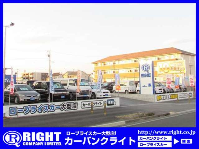 [茨城県]CAR BANK RIGHT つくばフィールド店