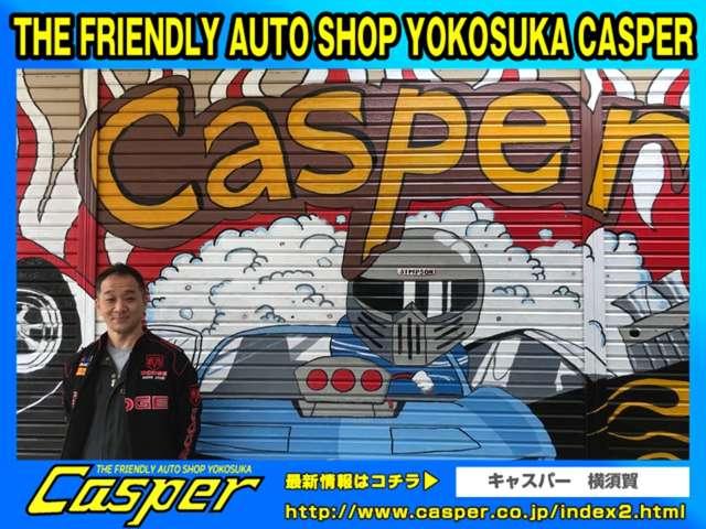 Casper紹介画像