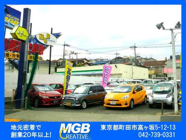 MGBクリエイティブ紹介画像
