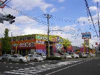 三共自動車販売 仙台東インター夢創庫 メイン画像