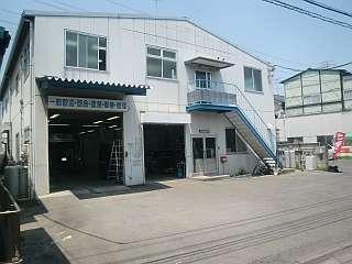 自社工場の関東陸運局認証整備工場(1-11380号)外車用の診断機もございます。コーディングも可能です。