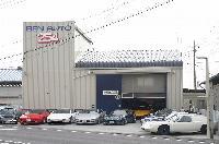 創業36年。ロータスをはじめとするライトウェイトスポーツカーのスペシャルショップ