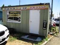 卸売価格並で一般カスタマーへ内外良質車を提供!全てD下取り車ご提供!
