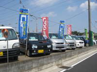 AUTO COLLECTIONチャンス