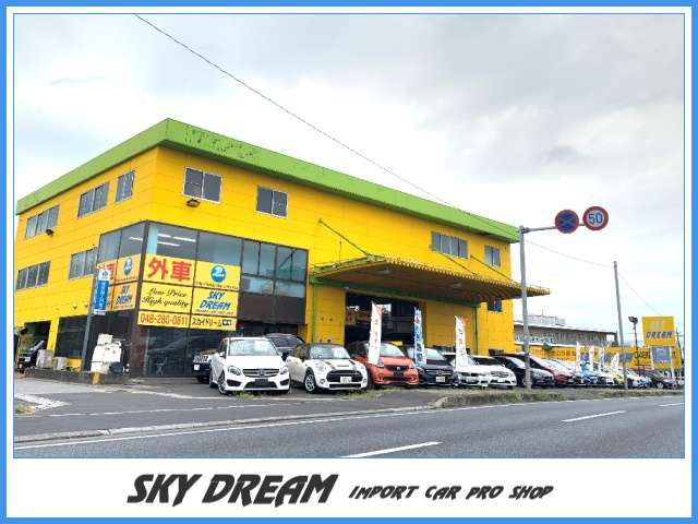 SKY DREAM の店舗画像