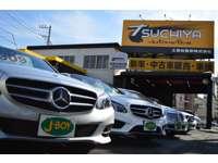 60年の歴史。お客様に納得のお車をご提供いたします!!ご連絡は03-3848-0053まで!