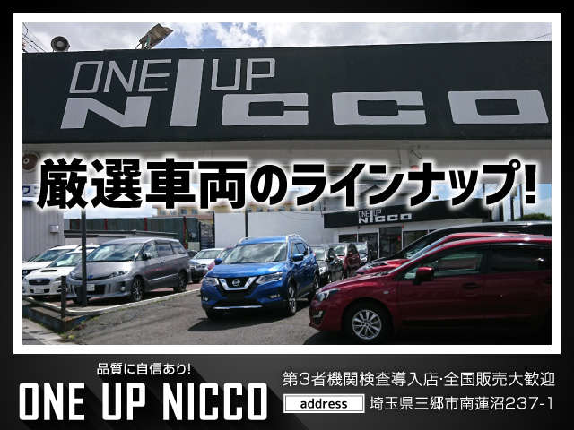 [埼玉県]ONE UP NICCO