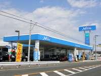ネッツトヨタ水戸株式会社