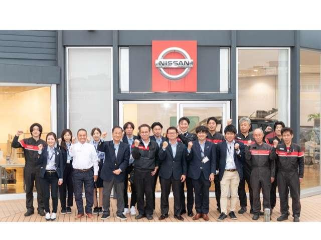 日産プリンス福岡販売(株) カーパレス筑豊の店舗画像