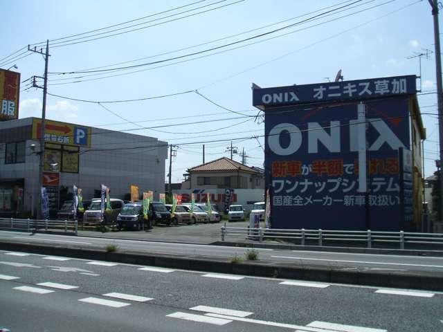 [埼玉県]ONIX草加バイパス店