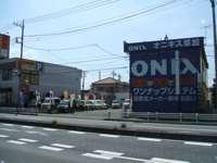 ONIX草加バイパス店