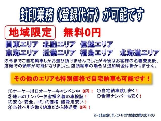 オーケー川口122号店紹介画像