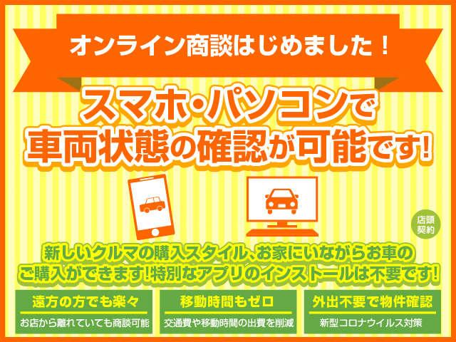 [埼玉県]ホリエオート 草加店