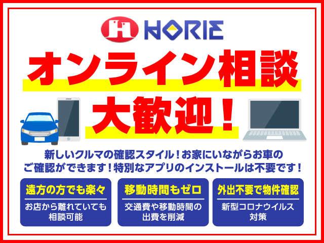 ホリエオート 古河本店紹介画像