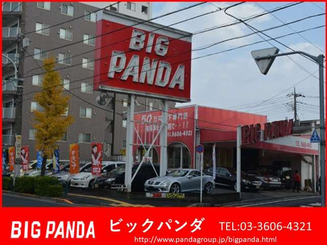 [東京都]ビックパンダ