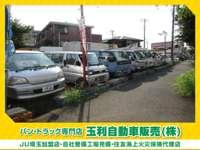 トラック市浦和店 玉利自販(株) メイン画像