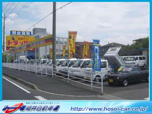 トラック市杉戸 の店舗画像