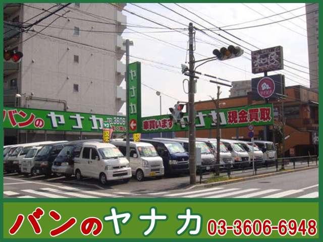 [東京都]ヤナカ自動車