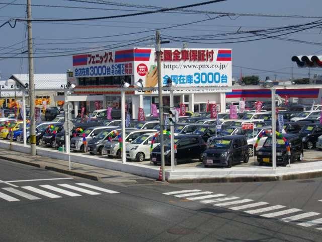 フェニックス 鳥取米子店の店舗画像