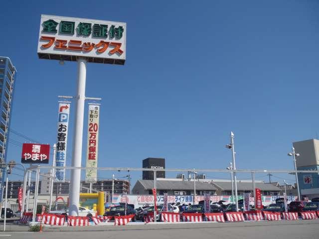 [富山県]Phenix 北陸富山店