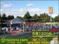東京・千葉に広がる10店舗・在庫1200台 安心の'総額表示'推進しております!
