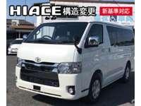 Auto Garage 122(オートガレージ122) 福祉車輌・ハイエース専門店 メイン画像