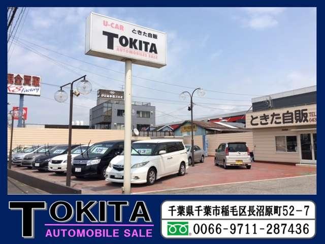 千葉北ICより、お車で1分!千葉市方面へ直進すると左手に当店がございます!JR稲毛駅からお電話ください。送迎いたします。
