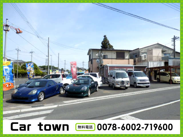 Car town(カータウン)紹介画像
