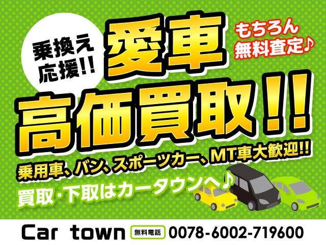 Car town(カータウン) 写真
