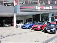 bond cars URAWA