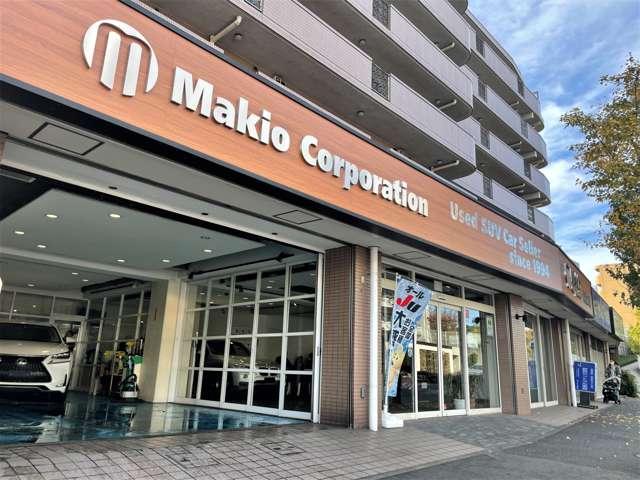 [神奈川県]MAKIO(マキオコーポレーション)1オーナー中心欧州車正規ディーラー専門店
