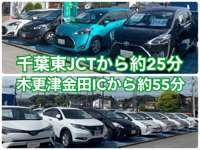 千葉トヨタ自動車