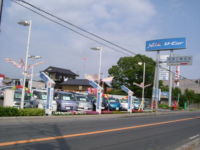 [千葉県]ネッツトヨタ千葉 ユーコム茂原店